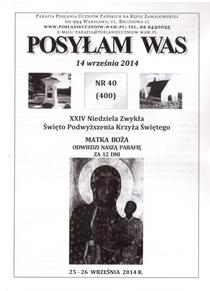 okladka_Posylam_Was_40_a
